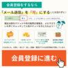 チケット検索結果 |お得な公演チケットサイト Confetti[カンフェティ]