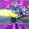 Kamen Rider ZI-O Flash Belt .8 by CometComics on DeviantArt